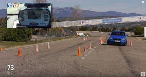 Кроссовер BMW X2 на «Лосином тесте»