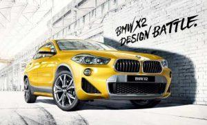 Творческий конкурс BMW X2 Design Battle