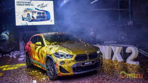 Конкурс BMW X2 ArtCarCollection