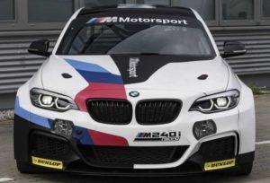 BMW M2 для трека может получить мотор 470 л. с.