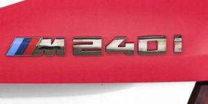 Трековая версия BMW M240i Racing Cup